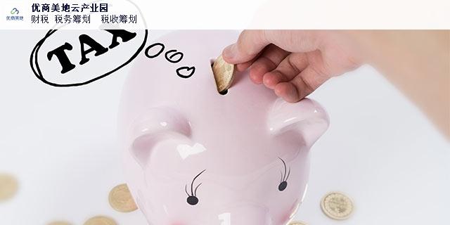 湖南注册公司名字,注册公司