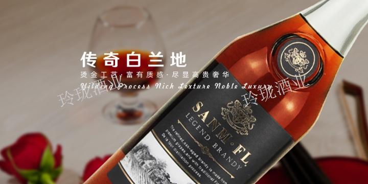 上海定制洋酒推薦品牌