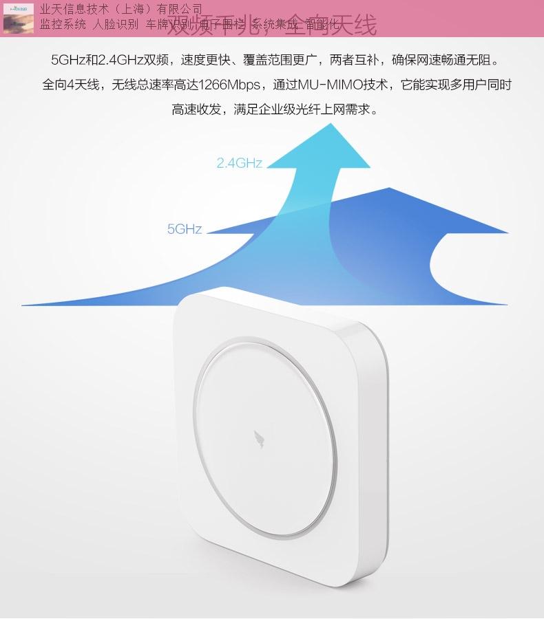 長寧區銷售無線覆蓋好貨源好價格 有口皆碑「上海業天信息技術供應」