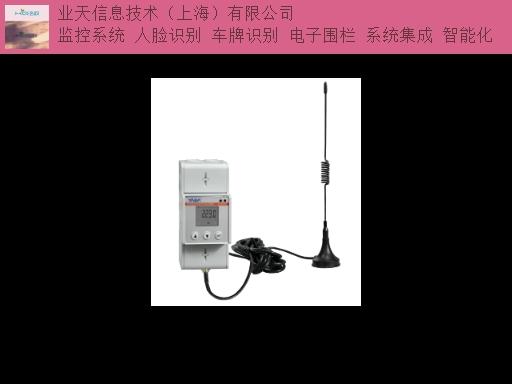 奉賢區高級物聯網推廣公司