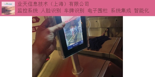 松江区小区楼道视频监控道闸车牌识别人行闸机人脸识别服务电话 服务至上「上海业天信息技术供应」