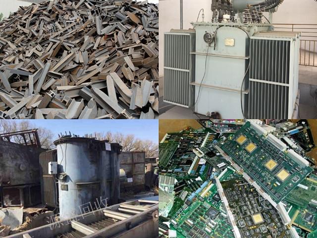 五华区高价回收废铁 昆明源盛废旧物资回收供应