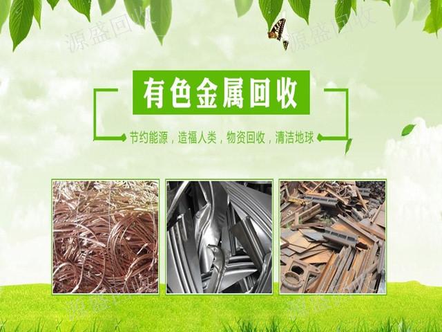 五华区高价回收工厂设备 昆明源盛废旧物资回收供应