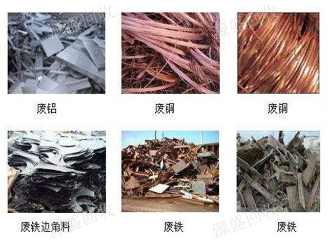 官渡区高价回收电力设备 昆明源盛废旧物资回收供应