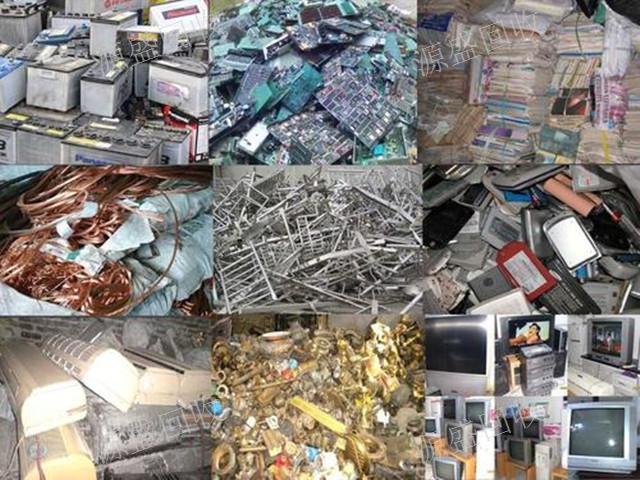 昆明站废品回收 昆明源盛废旧物资回收供应