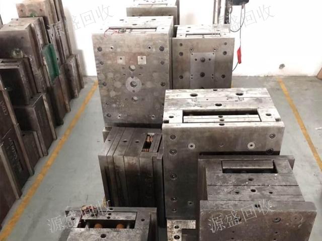 五华区高价回收矿业设备,回收