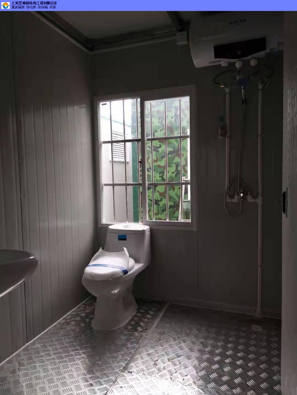 金山区安装活动房定制,活动房