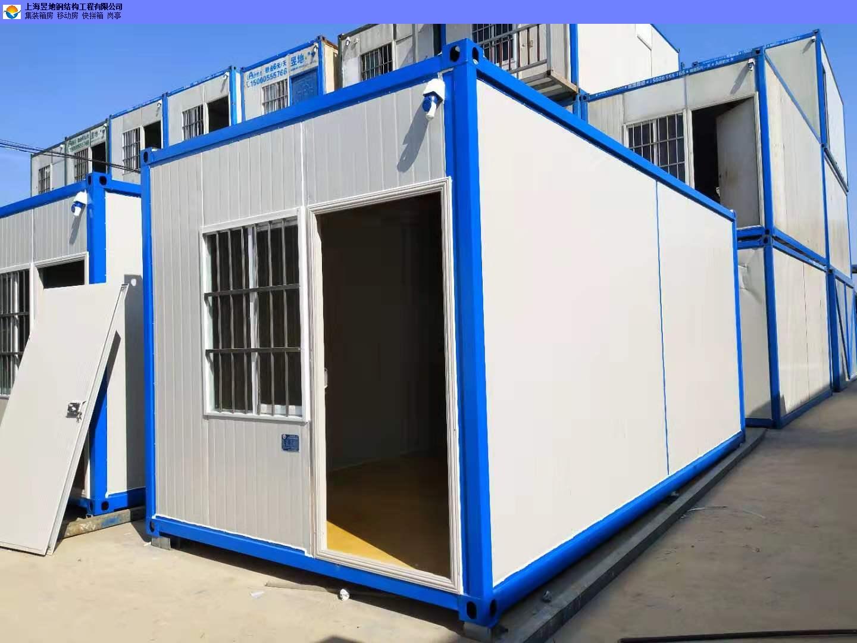 北京供应水泥板活动房价格 - 中国供应商