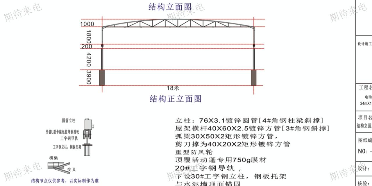 盐城露台雨棚价格 服务为先「上海激越膜结构工程供应」