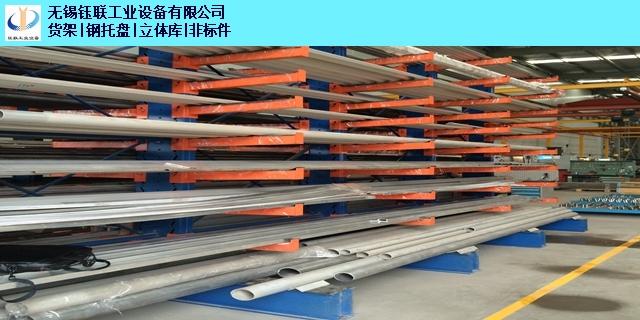 扬州重型层板货架厂家哪家好 诚信为本 无锡钰联工业设备供应