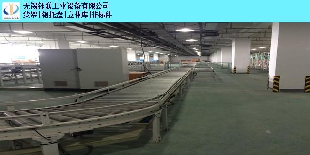 南通优质重型层板货架 来电咨询 无锡钰联工业设备供应