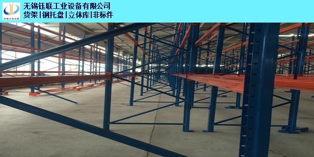 徐州重型层板货架源头好货 来电咨询 无锡钰联工业设备供应