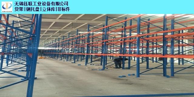 连云港优质重型层板货架 来电咨询 无锡钰联工业设备供应