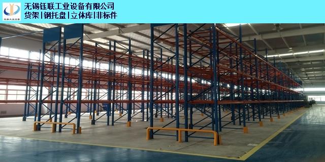 南京通用重型层板货架零售价 诚信为本 无锡钰联工业设备供应
