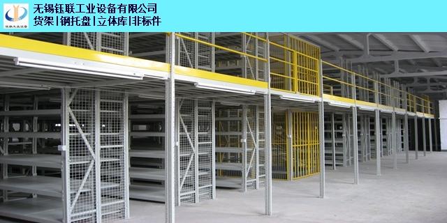 连云港直销钢平台厂家