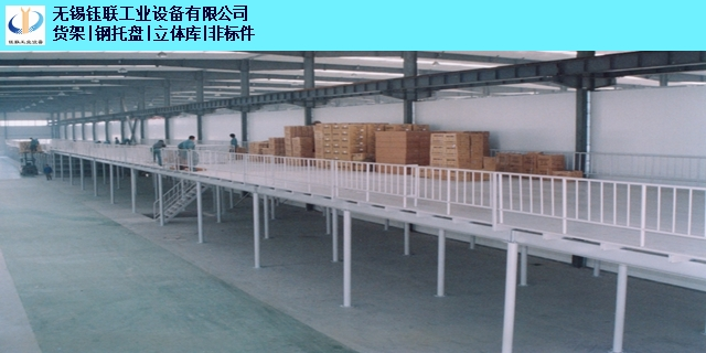 江苏省钱钢平台品牌 服务为先 无锡钰联工业设备供应