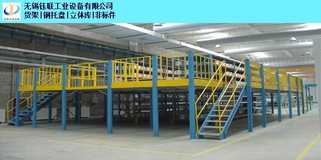 苏州省钱钢平台畅销全国 服务为先 无锡钰联工业设备供应