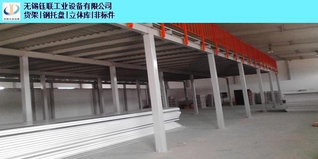 镇江口碑好钢平台销售厂家 诚信为本 无锡钰联工业设备供应
