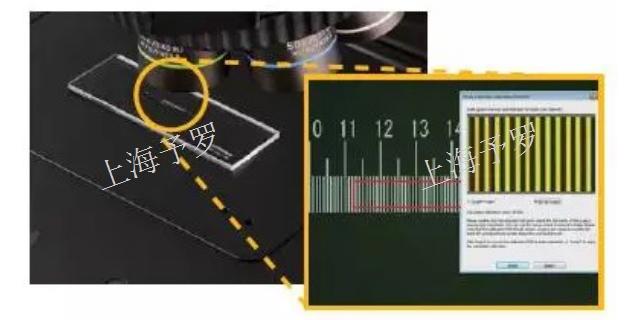 重慶奧林巴斯金相顯微鏡口碑好
