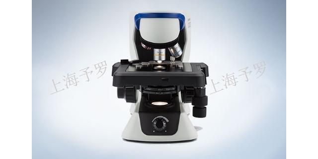 蔡司奧林巴斯生物顯微鏡維修供應商家