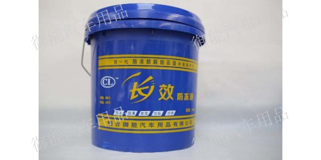 青島玻璃防凍液品牌排行榜 玻璃水「煙臺御能汽車用品供應」