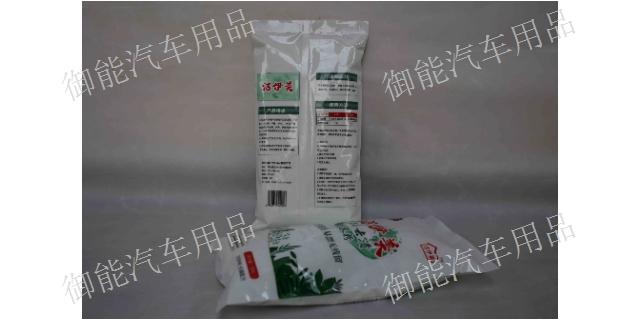天津含磷洗衣粉品牌排行榜 防凍液「煙臺御能汽車用品供應」