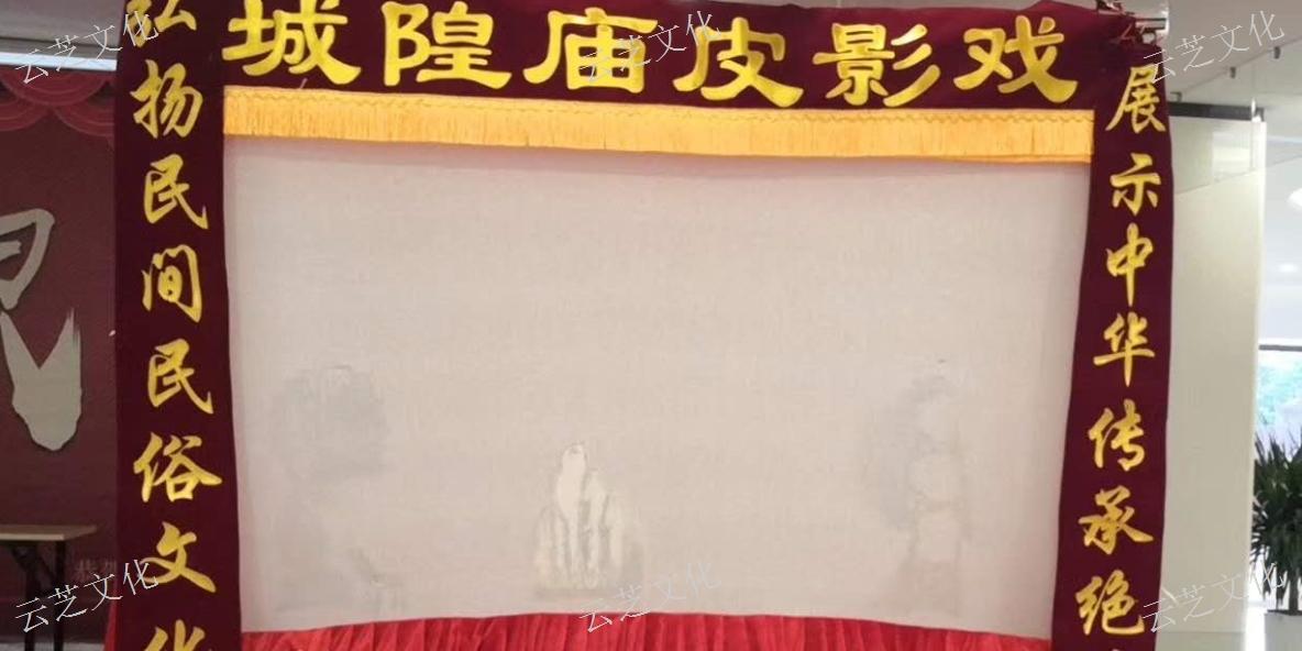 长宁区城隍庙舞龙舞狮专业 客户至上「 上海云芝文化传播供应」