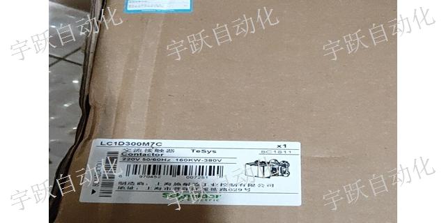 陕西LC1D12M7C接触器系列「上海宇跃自动化科技供应」