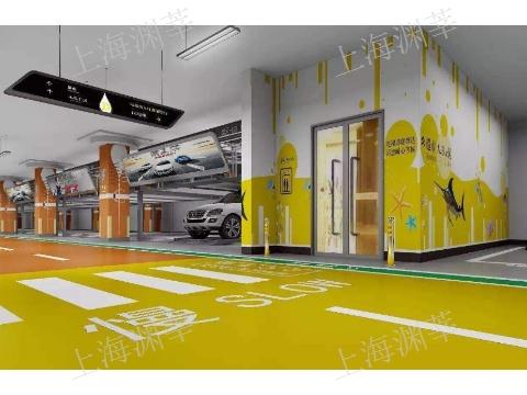 商業區停車場規劃指引系統 歡迎咨詢「上海淵莘停車場管理供應」