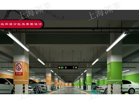 上海市老舊停車場規劃設計圖紙 歡迎來電「上海淵莘停車場管理供應」