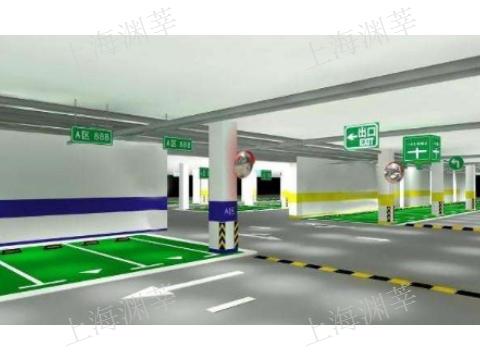 现代化停车场规划设计方案 欢迎来电 上海渊莘停车场管理供应