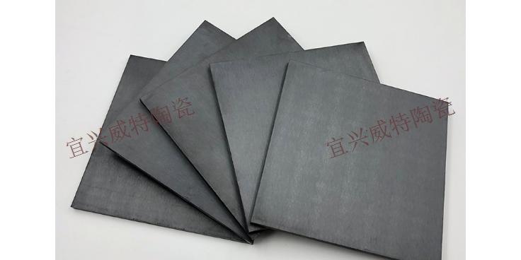 重慶氮化硅陶瓷基片 誠信經營「宜興市威特陶瓷供應」