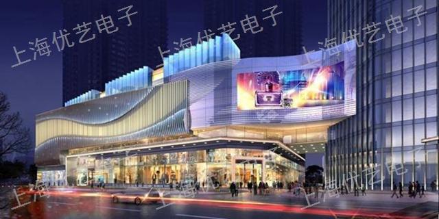 福建定制led显示屏销售厂家「上海优艺电子供应」