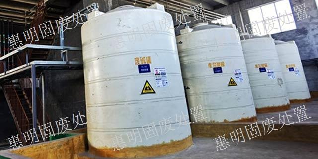 高港废岩棉处置厂家
