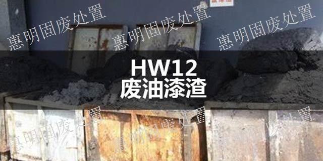 徐州废矿物油处置厂家