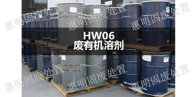 高港廢玻璃纖維處置廠家「揚州市惠明固廢處置供應」