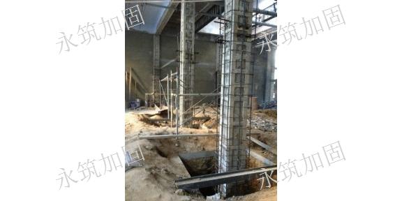 阿勒泰包鋼加固公司 新疆永筑加固工程技術供應