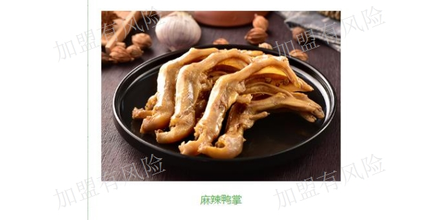 安徽鸭货加盟报价 欢迎来电「一竹美富锶鸭货供应」