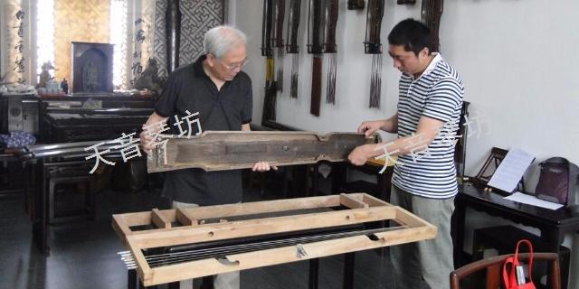 徐州演奏级古琴厂家哪家好 推荐咨询「扬州天音琴坊供应」
