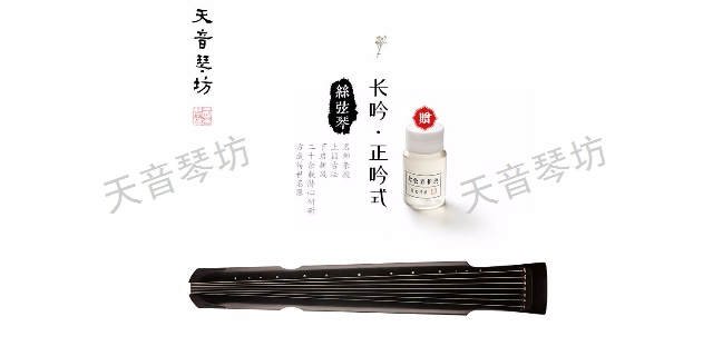 徐州百年老杉木古琴值多少钱 真诚推荐「扬州天音琴坊供应」