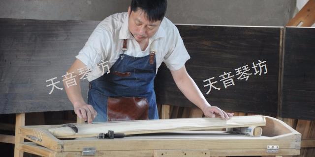 徐州老杉木古琴厂家哪家好 欢迎咨询「扬州天音琴坊供应」