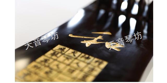 安徽名师亲授古琴教学如何学习 诚信为本「扬州天音琴坊供应」