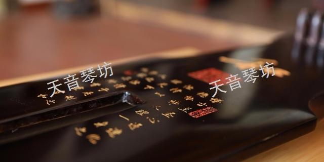 江西一对一古琴教学多少钱 来电咨询「扬州天音琴坊供应」