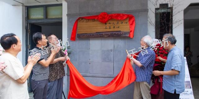 上海公益性的古琴教学价格比较