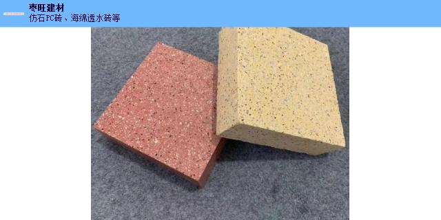 上海草坪砖尺寸