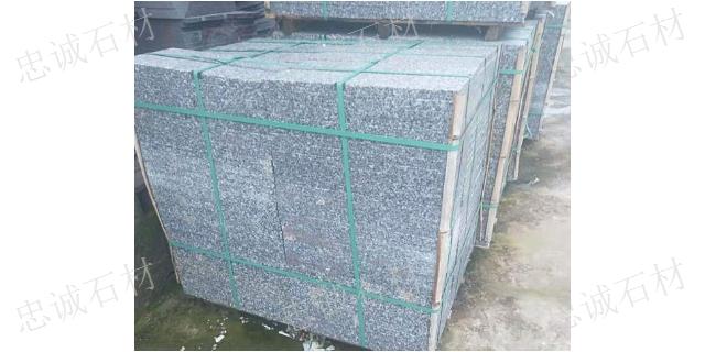 上海路沿石报价 推荐咨询「福建忠诚石材供应」