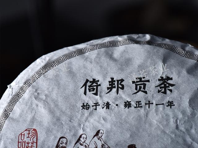 澤蒼號普洱七子餅茶價格「云南澤蒼茶業供應」
