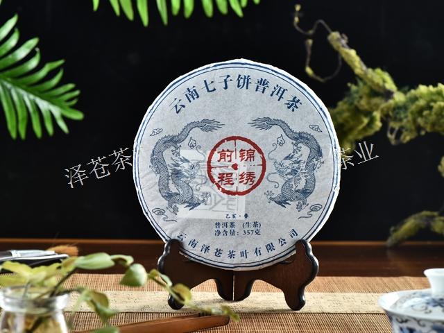 云南七子饼普洱357克供应「云南泽苍茶业供应」