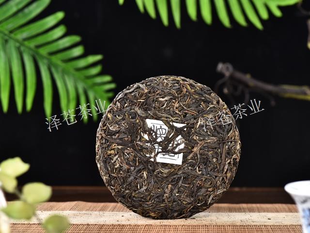 陈年普洱茶200克供应 云南泽苍茶业供应