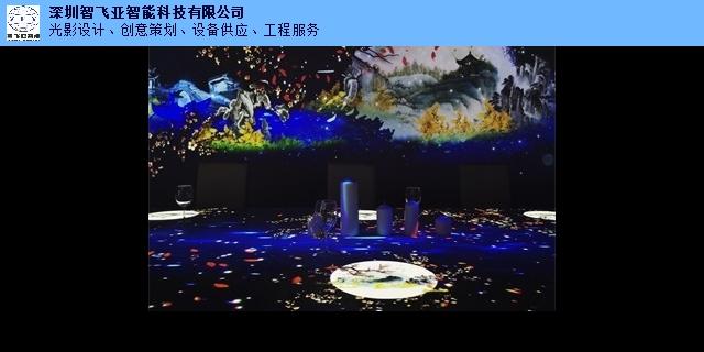 西城山體投影哪個品牌好「深圳智飛亞智能科技供應」